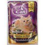 ขาย Cattycat อาหารเปียกสำหรับแมว แบบซอง รสซาร์ดีนในเกรวี่ 80G 12 Units Cattycat เป็นต้นฉบับ