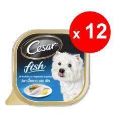 Cesar White Fish With Vegetable 100G X12 ซีซาร์รสปลาเนื้อขาวและผัก ขนาด100กรัม จำนวน12ถาด เป็นต้นฉบับ
