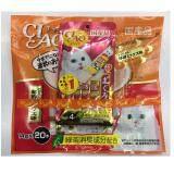 ส่วนลด สินค้า Ciao ขนมแมวเลีย ชูหรู เนื้อสันในไก่ผสมซีฟู๊ด จำนวน 20 ซอง แถมฟรี 1 ห่อเล็ก มูลค่า 55 บาท 2 Units