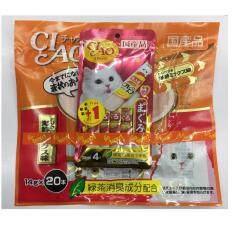 ราคา Ciao ขนมแมวเลีย ชูหรู เนื้อสันในไก่ผสมซีฟู๊ด จำนวน 20 ซอง แถมฟรี 1 ห่อเล็ก มูลค่า 55 บาท 2 Units Thailand