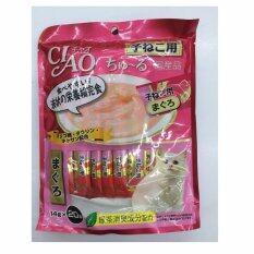 CIAO ขนมแมวเลียลูกแมว ชูหรู ปลาทูน่า จำนวน 20 ซอง ( 2 units )