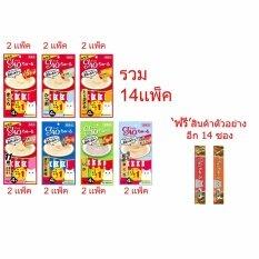 ซื้อ Ciao Chu Ru ขนมแมวเลีย มี 7 รสชาติ ขนาด 14 กรัม X 4 1 ซอง จำนวน 14 แพ็ค Mix X 14Packs ถูก ใน กรุงเทพมหานคร