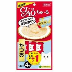 CIAO Chu-ru ขนมแมวเลีย รสปลาโอ ขนาด 14 กรัม x 4 ฟรี 1 ซอง จำนวน 6 แพ็ค