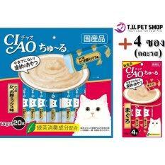 CIAO Chu-ru (14g.x 20+4 pcs) ขนมแมวเลีย รสปลาทูน่าปลาโอแห้ง บรรจุ 20 ซอง/แพ็ค +  4ซอง (คละรส)