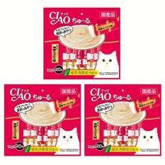 CIAO Churu White Meat Tuna (14g x 20pcs) 3 Packs ขนมแมวเลีย สูตรปลาทูน่าเนื้อขาว พร้อมโภชนาการครบครัน 3 แพ็ค บรรจุ 20 ซอง/แพ็ค