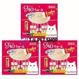 ราคา Ciao Churu White Meat Tuna 14G X 20Pcs 3 Packs ขนมแมวเลีย สูตรปลาทูน่าเนื้อขาว พร้อมโภชนาการครบครัน บรรจุ 20 ซอง แพ็ค Ciao