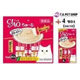 ขาย Ciao Churu White Meat Tuna 14G X 20Pcs ขนมแมวเลีย สูตรปลาทูน่าเนื้อขาว พร้อมโภชนาการครบครัน บรรจุ 20 ซอง แพ็ค 4ซอง คละรส Ciao ถูก