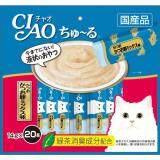 โปรโมชั่น Ciao Churu ชูหรุ ขนมแมวเลีย รสทูน่าผสมปลาโอแห้ง จำนวน 20 ซอง