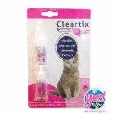 ซื้อ Cleartix ยาหยอดหลัง กำจัดเห็บหมัด สำหรับแมว บรรจุ 2 หลอดใช้ได้ 2 ครั้ง ถูก