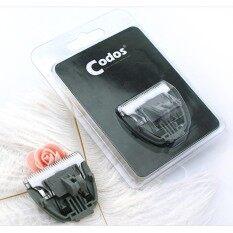 ขาย Codos ใบมีดสำรอง สำหรับคลิปเปอร์ Codos Cp6800 และ Kuku Kp3000 Codos เป็นต้นฉบับ
