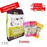 ราคา Combo Gourmet Golden อาหารเม็ดเกาหลี 1 5 Kg Bonito 3 ชิ้น ออนไลน์