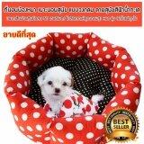 ซื้อ Dogiebra ที่นอนน้องหมา เบาะนอนสุนัข แบบวงกลม สีแดงลายจุด ไซส์ M ขนาดเส้นผ่านศูนย์กลาง 50 Cm สูง18 Cm ใน กรุงเทพมหานคร
