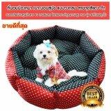 ขาย Dogiebra ที่นอนน้องหมา เบาะนอนสุนัข แบบวงกลม ลายจุดเล็กสีแดง ด้านในสีดำ ไซส์ Xxl ขนาดเส้นผ่านศูนย์กลาง 80 Cm สูง 20 Cm Dogiebra