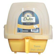 ราคา Dr Lee ห้องน้ำแมว กระบะทรายแมว แบบมีโดม คุณภาพดี ขนาด 50X40X42 Cm สีเหลือง ใหม่ล่าสุด