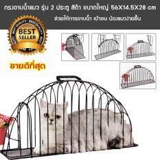 ราคา กรงอาบน้ำแมว ช่วยให้การอาบน้ำ เป่าขน แมวง่ายขึ้น รุ่น 2 ประตู สีดำ ขนาดใหญ่ 56 14 5 28 Cm Easymall เป็นต้นฉบับ