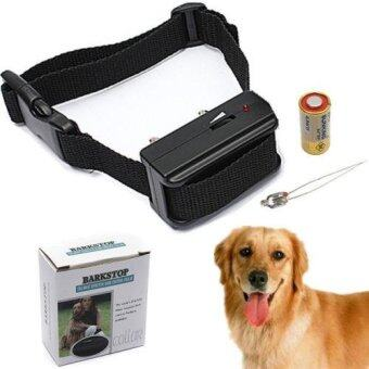 Electric Shock Anti Bark Dog Collar Stop Barking Pet Training Control Trainer - intl
