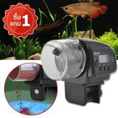 ซื้อ Elit เครื่องให้อาหารปลาอัตโนมัติ แบบตั้งเวลาได้ Automatic Fish Feeder 2 ชิ้น Elit ออนไลน์