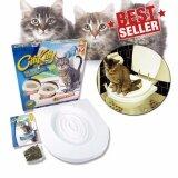 ราคา Elit Citikitty ชุดฝึกแมวเข้าห้องน้ำ สำหรับแมวทุกวัย Cat Toilet Training ออนไลน์ กรุงเทพมหานคร