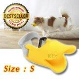 Elit ที่ครอบปากสุนัข ที่ครอบปากสุนัข รูปปากเป็ด Pet Dog Mask Muzzle Duck Mouth รุ่น Ddm04 Ol ไซส์ S Elit ถูก ใน กรุงเทพมหานคร