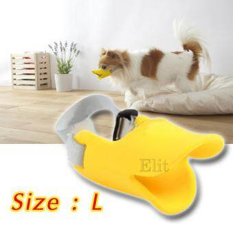 Sinlin ที่ครอบปากสุนัข ที่ครอบปากสุนัข รูปปากเป็ด Pet dog Mask Muzzle duck mouth รุ่น DDM-02AR (ไซส์ L)