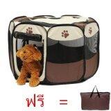 ซื้อ กรงสนาม กรงสุนัข พับได้ Elitefield Dog Cage Size 73Cmx73Cmx43Cm Brown สีน้ำตาล
