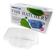 ส่วนลด Fish Hatchery แยกกุ้งและปลา พลาสติกใส ไทย