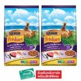 ซื้อ Friskies ฟริสกี้ส์ อาหารแมวชนิดเม็ด สำหรับแมวโตทุกสายพันธุ์ ซีฟู้ด เซิร์ฟฟิ่ง แอนด์ เทิร์ฟฟิ่ง เฟเวอร์ริท รสปลาทูน่าและปลาซาร์ดีน 1 2 กิโลกรัม แพ็ค 2 ถุง Friskies ออนไลน์
