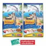 ราคา Friskies ฟริสกี้ส์ อาหารแมวชนิดเม็ด สำหรับแมวโตทุกสายพันธุ์ ซีฟู้ด เซนเซชั่น สูตรปลาทะเล 1 2 กิโลกรัม แพ็ค 2 ถุง Friskies