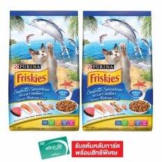 ขาย ซื้อ Friskies ฟริสกี้ส์ อาหารแมวชนิดเม็ด สำหรับแมวโตทุกสายพันธุ์ ซีฟู้ด เซนเซชั่น สูตรปลาทะเล 1 2 กิโลกรัม แพ็ค 2 ถุง กรุงเทพมหานคร