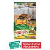 Friskies ฟริสกี้ส์ อาหารแมวชนิดเม็ด สำหรับแมวโตทุกสายพันธุ์ อินดอร์ ดีไลท์ สูตรควบคุมก้อนขน 2 8 กิโลกรัม Friskies ถูก ใน Thailand