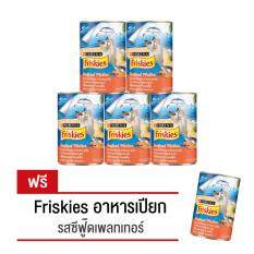 ขาย Friskies ฟริสกี้ส์ อาหารเปียกสำหรับเเมวเเบบกระป๋อง รสซีฟู้ด 400 ก แพ็ค 5 ชิ้น ฟรี 1 กระป๋อง Friskies