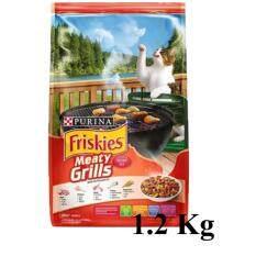 ส่วนลด สินค้า Friskies Meaty Grill 1 2 Kg ฟริสกี้ส์ รสเนื้อไก่ เนื้อวัว เนื้อไก่งวง ขนาด 1 2 กิโลกรัม