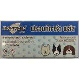 ส่วนลด Frontguard Plus ยาหยอดเห็บ หมัด สุนัข น้ำหนัก 10 20 กก 20 Units Thailand