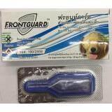 ราคา Frontguard Spot On ยาหยอดเห็บ หมัด สุนัข น้ำหนัก 10 20 กก 3Units Thailand