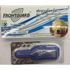 โปรโมชั่น Frontguard Spot On ยาหยอดเห็บ หมัด สุนัข น้ำหนัก 10 20 กก 3Units