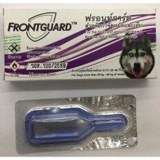 ซื้อ Frontguard Spot On ยาหยอดเห็บ หมัด สุนัข น้ำหนัก 20 40 กก 3Units ใหม่