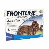 ซื้อ Frontline Plus For Dogsยาหยอดกำจัดเห็บ หมัด สุนัข10 20Kgบรรจุ3หลอด 1 Box ถูก กรุงเทพมหานคร
