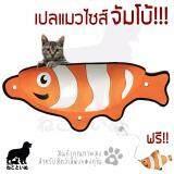โปรโมชั่น Get Along เปลแมว ติดกระจก ที่นอนแมว ไซส์จัมโบ้ ถูก