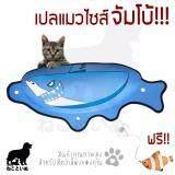 ซื้อ Get Along เปลแมว ติดกระจก ที่นอนแมว ไซส์จัมโบ้ ถูก กรุงเทพมหานคร
