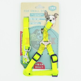 GH21สายจูง 120ซม.+รัดอก15มม. ไนลอนสำหรับสุนัขน้ำหนักไม่เกิน 8 กก.สีเขียว 1 ชุด