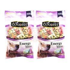 ซื้อ Goodies เอ็นเนอร์จี้ทรีต กระดูกตัด คละรส ขนมสุนัข 500กรัม คละสี 2 ถุง Goodies