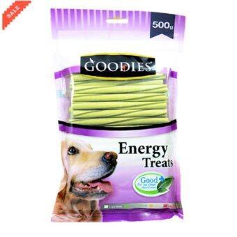 Goodies กู้ดดี้ อีเนอร์จี้ทรี๊ต Single Twisted คลอโรฟิลล์ 500 กรัม แพค 1 ชิ้น
