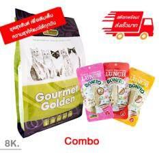 ขาย ซื้อ Gourmet 8Kg Plus Bonito 3 ชิ้น สูตรออริจินอล กรุงเทพมหานคร