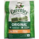 ซื้อ Greenies Treat For Dogs Petite ขนมขัดฟันสำหรับ สุนัข น้ำหนัก 7 11 กก บรรจุ 10 ชิ้น ใน Thailand
