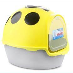 ซื้อ ห้องน้ำแมว Xxl แบบโดมรูปทรงเต่าทอง สีเหลือง ออนไลน์ ถูก