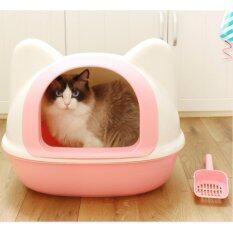 ความคิดเห็น ห้องน้ำแมว Xxl แบบโดมรูปทรงหัวแมว สีชมพู