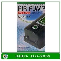 โปรโมชั่น Hailea Aco 9905 ปั๊มออกซิเจน 2 ทาง กรุงเทพมหานคร