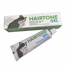 Hairtone Gel  อาหารเสริมสำหรับแมว ช่วยขจัดก้อนขน ขับก้อนขน แบบเจล ขนาด 70g