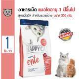 ขาย Happy Cat อาหารแมว สูตรเนื้อเป็ด สำหรับผิวหนังแพ้ง่าย ปราศจากธัญพืช สำหรับแมวโต 1 ปีขึ้นไป ขนาด 300 กรัม Happy Cat ถูก