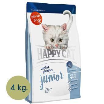 Happy Cat Grainfree Junior อาหารแมวแบบเม็ด สำหรับลูกแมว ขนาด 4 กก.